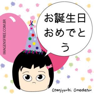 cartao de feliz aniversario em japones